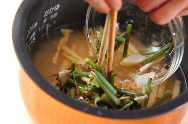 山菜ご飯の作り方の手順4