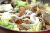アサリとキャベツのケイパー蒸しの作り方1