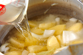 肉ジャガの作り方1