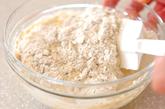 ライ麦パンケーキの作り方3