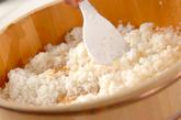 塩鮭の混ぜずしの作り方1