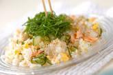 塩鮭の混ぜずしの作り方7