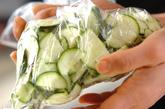 ズッキーニの酢の物の作り方1