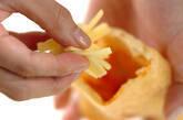 チーズ入り油揚げの作り方2