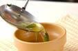 白シメジのスープの作り方3