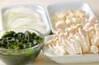 白シメジのスープの作り方の手順1