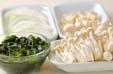 白シメジのスープの下準備1