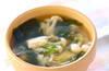 白シメジのスープの作り方の手順