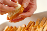 ガーリックトースト&牛ステーキディップ風の作り方1