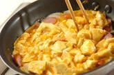 満腹ヘルシー!豆腐入りふわふわオムレツの作り方8