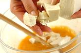 満腹ヘルシー!豆腐入りふわふわオムレツの作り方1