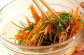 ミツバとニンジンの春雨サラダの作り方3