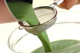 和風抹茶ミルクプリンの作り方2