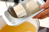豆腐のかきたま汁の作り方1