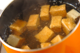 厚揚げのエスニックスープの作り方1