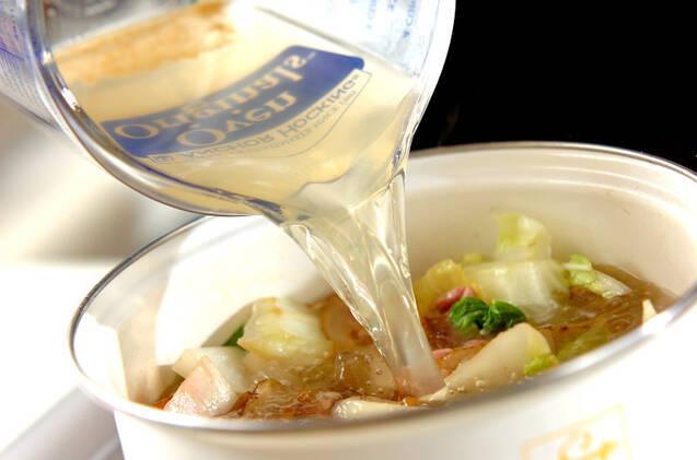 根菜豚汁の作り方の手順2