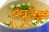 オクラとナメコのみそ汁の作り方1