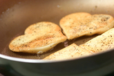 ハートのスパイシーピザの作り方6