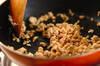 血液サラサラ!丸ごと玉ネギのスープの作り方の手順2