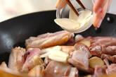 鶏リブと砂肝の黒酢煮の作り方3
