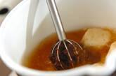 大きな豆腐の赤だしの作り方3