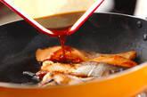 サケの照り焼きの作り方3