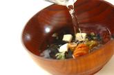 ユズコショウ入りみそ汁の作り方1
