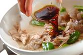 板コンニャクのピリ辛炒めの作り方2