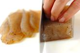 コンニャクあんの豆腐ステーキの下準備2