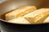 コンニャクあんの豆腐ステーキの作り方1