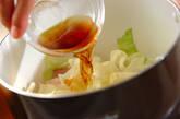キャベツとベーコンの煮浸しの作り方4