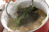 ホタテのスープの作り方1