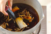 サンマのショウガ煮の作り方1