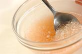 かんたん桜餅の作り方1