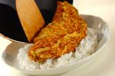 納豆卵焼き夕食の作り方3