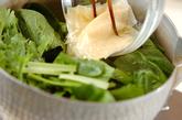 小松菜とお湯葉さんの炊いたんの作り方3
