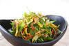 たくあんサラダの作り方の手順