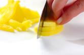 たくあんサラダの作り方1