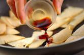 タケノコのバターしょうゆ焼きの作り方2