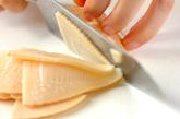 タケノコのバターしょうゆ焼きの下準備1