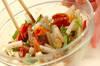 干し柿と大根の酢の物の作り方の手順6