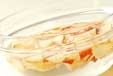 リンゴと水菜のサラダの下準備1