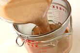 チョコレートブリュレの作り方3
