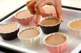 チョコレートブリュレの作り方6