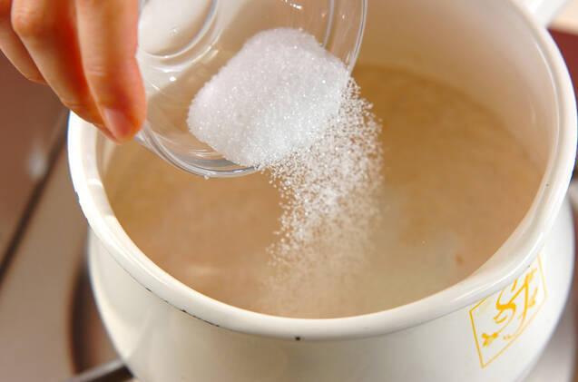 白ゴマプリンの作り方の手順2