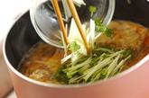 さっぱりシメジスープの作り方2