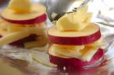 サツマイモのチーズ挟みの作り方2