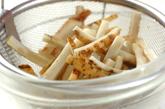 細切りゴボウのサラダの作り方1