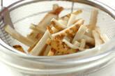 細切りゴボウのサラダの作り方4