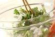 エビと菊菜のかき揚げの作り方1